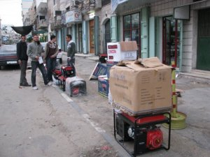 Generators for sale on the street in Gaza